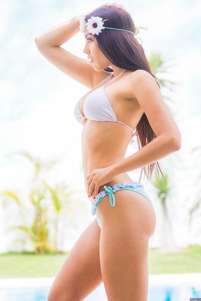 Lesly Reyna Salazar