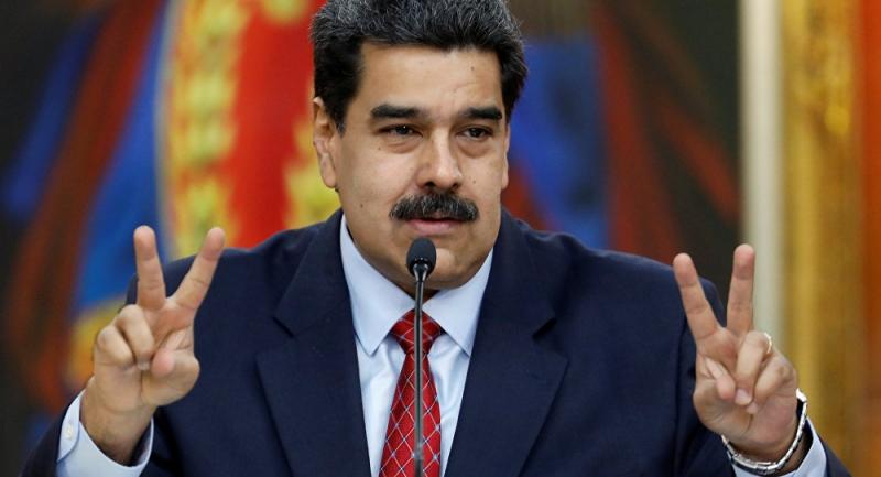 ABD: Maduro'nun iktidarına son vermek için tüm yöntemleri kullanacağız