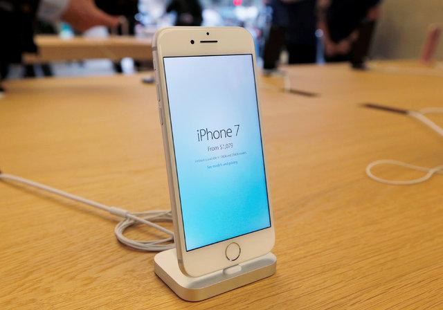 Apple: iPhone 7'nin üretimi durduruldu