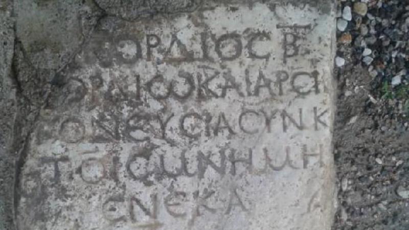 Avanos'ta Roma döneminden kalma mezar taşı bulundu