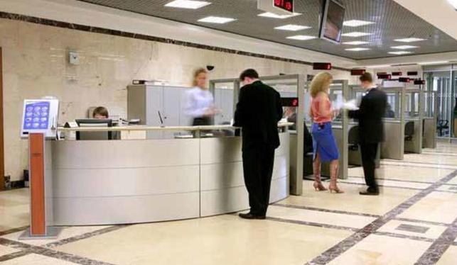 Banka, işe alırken oyun oynanmasını isteyecek