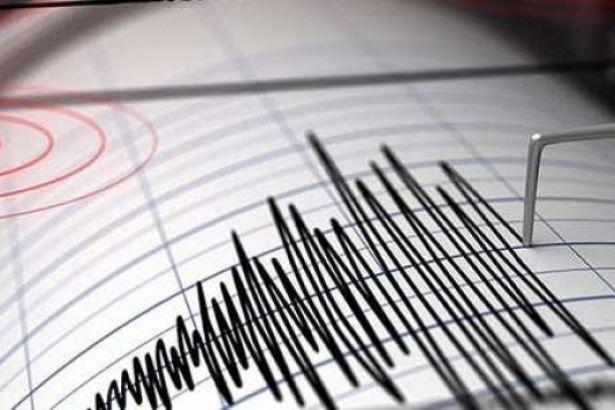 Elazığ'ın ardından Manisa'da deprem