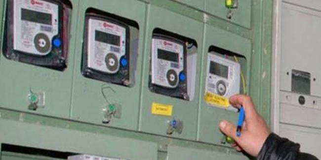 Elektrik kesintilerini azaltmak için iş birliği
