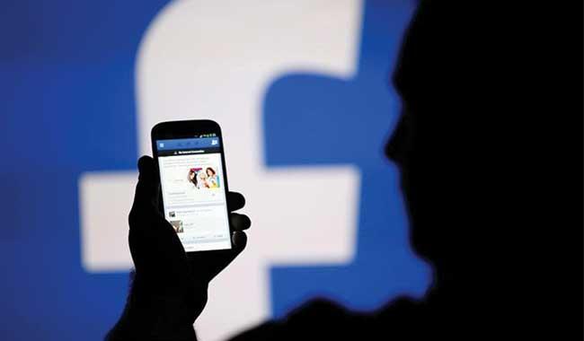 Facebook ve Instagram erişim sorunuyla ilgili açıklama