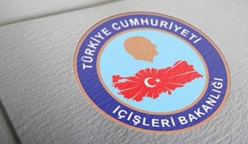 İçişleri Bakanlığı'ndan İmamoğlu'na soruşturma açıklaması