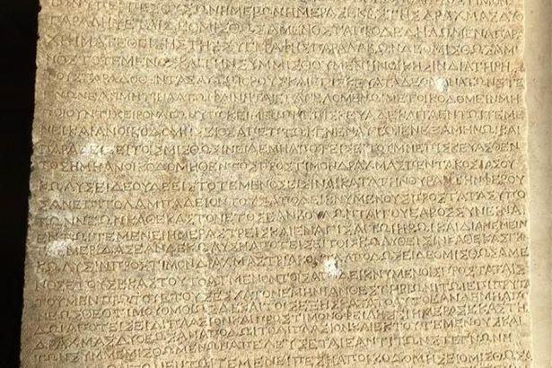 İzmir'de 2 bin 200 yıllık 'kira sözleşmesi' bulundu!