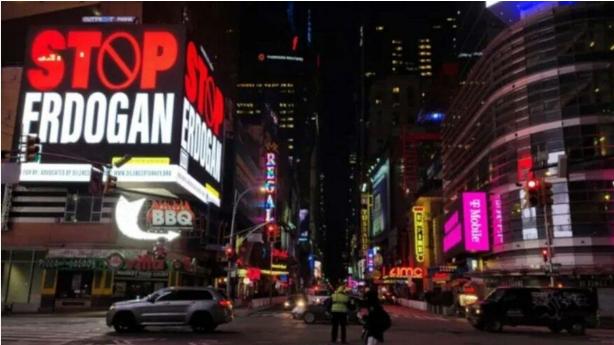 New York'taki Erdoğan ilanına AK Parti'den yanıt