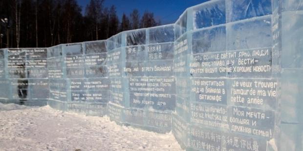 Rusya'da dünyanın ilk buzdan kütüphanesi