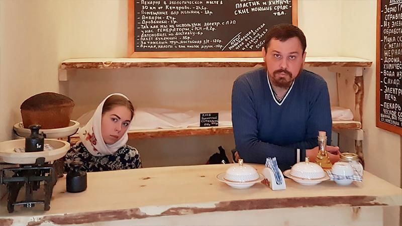 Rusya'da 'Eşcinseller giremez' yazılı tabela asan pastaneye ceza