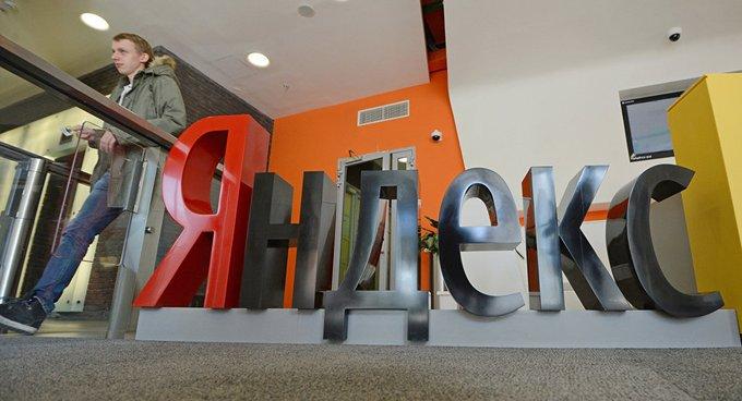 Yandex, Aura isimli yeni sosyal medya ağının testlerine başladı