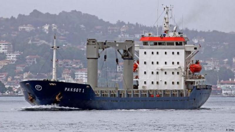 10 Türk denizci kaçırıldı