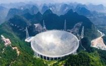 30 futbol sahası büyüklüğünde teleskop yapıldı!