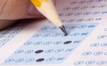 5 sınava daha soruşturma geliyor!