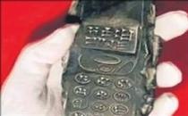800 yıllık cep telefonuna benzeyen nesne bulundu!