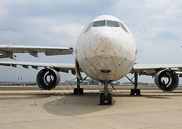 90 Bin liralık hurda uçak sahibinden.com'da!