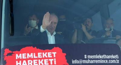 AA: Muharrem İnce'nin partisinin adı 'Memleket Partisi' oldu