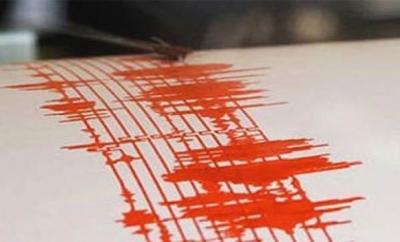 Denizli'de deprem