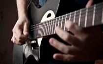 Akıllı gitar geliyor!