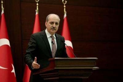 AKP'den Trump'a: Darbe girişimi yapan eşkiya çetesi liderinin iadesini istiyoruz