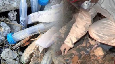 Ankara'da mahalle arasında bulunan tahlil tüpleri panik yarattı