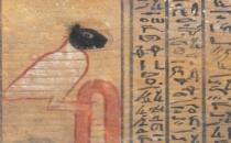 Antik Mısır'ın bilinen en eski iblis betimi bulundu!