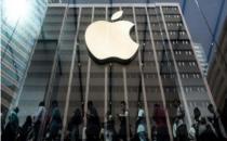 Apple evden çalışacak Türk arıyor!