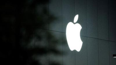 Apple'ın açığını bulan iki Türk'e binlerce dolar ödül