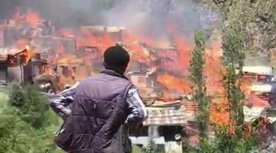 Artvin'de yangın: 70 hane yandı
