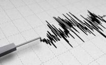 Atlantik Okyanusu'nda 7.4 büyüklüğünde deprem!
