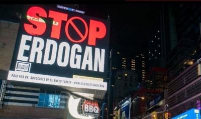 Başsavcılıktan 'Stop Erdoğan' soruşturması