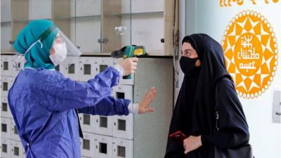 BBC: İran'da Covid-19'dan ölenlerin sayısı açıklananın üç katı