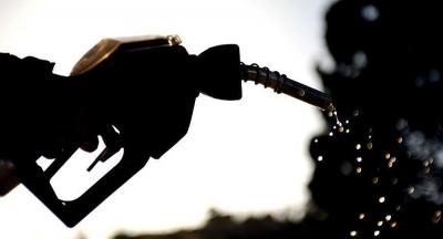 EPDK benzine zam haberini yalanladı