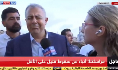 Beyrut Valisi patlamayı ağlayarak anlattı