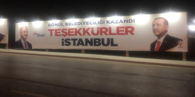 Binali Yıldırım sonuçlar açıklanmadan billboardlara teşekkür mesajlarını yerleştirdi