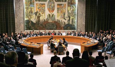 Birleşmiş Milletler'den Türkiye kararı! ABD ve Rusya veto etti