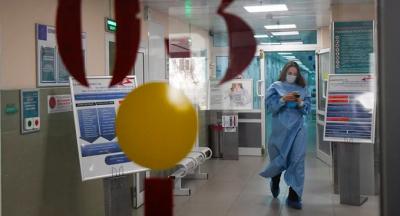 BM: 195 milyon kişi işsiz kalabilir