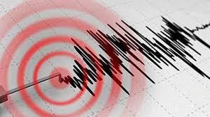 Çankırı'da 3.5 büyüklüğünde deprem