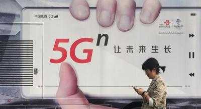 Çin yarın 5G'ye geçiyor
