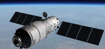 Çin'in kontrolden çıkan uzay istasyonu infilak etti