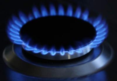Doğal gaza zam yapıldı
