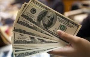Dolar yeniden yükseldi!