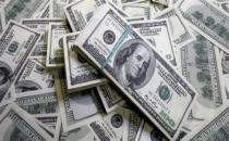 Dolar Eylül ayındaki en düşük seviyeye geriledi!