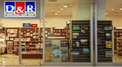 D&R'ın kime satılacağı belli oldu