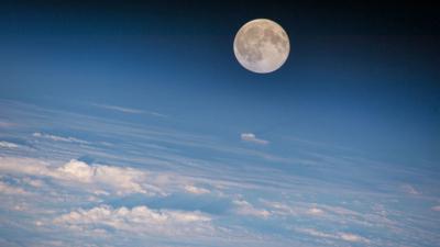 Dünya'nın yeni bir uydusu var
