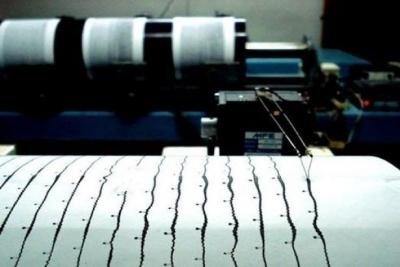 Düzce'de 3.4 büyüklüğünde deprem
