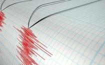 El Salvador'da 7.2 büyüklüğünde deprem