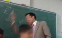 El yazısı yazamayan öğrencisini döven öğretmen serbest bırakıldı