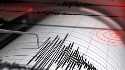 Elazığ'da 3.7 büyüklüğünde deprem