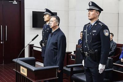 Eski Interpol Başkanına rüşvetten 13,5 yıl hapis cezası