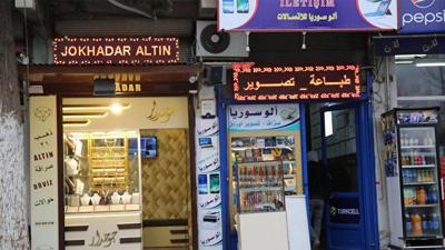 Eskişehir Belediyesi'nde Arapça tabelaları kaldırma kararı: 'En çok onlar karşı geldi'